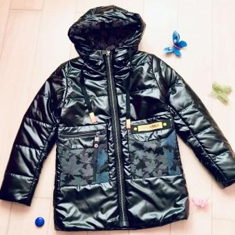 Куртка Maliyaha (134-158) 169