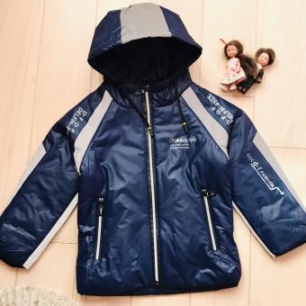 Куртка Delfin Free (104-128) 2158