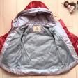 Куртка Delfin Free (92-116) 2213