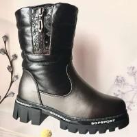 Ботинки Башили (33-37) 051-1