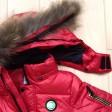 Куртка+комбинезон Donilo (110-128) 5840B