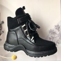 Ботинки Kimboo (32-37) A613-3A