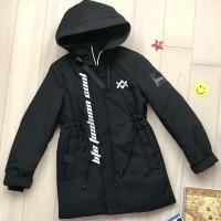 Куртка Skorpian (134-164) SD-MM2868