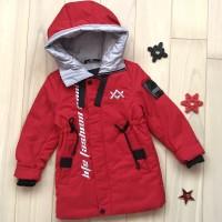 Куртка Skorpian (104-128) SD-MM2868m