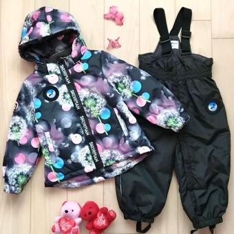 Комплект (куртка+штаны) Skorpian (86-110) SK-MM2367