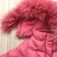 Куртка+полукомбинезон Donilo (80-86) 1757М