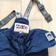 Куртка+комбинезон Kiko (86-92) 4527M