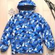 Комплект Kalborn (куртка+штаны) (10-16) K833