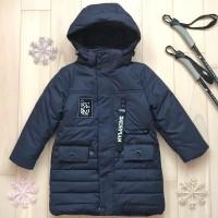 Куртка Skorpian (104-134) SK-MM2302